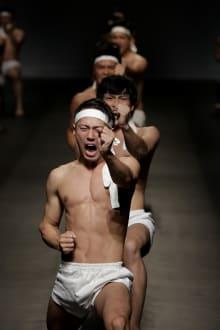 MUZE / PARADOX TOKYO 2019SS 東京コレクション 画像3/99