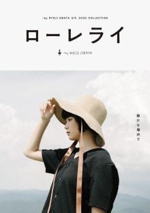 -by RYOJI OBATA 2020SSコレクション 画像1/40