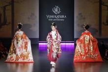 YUMI KATSURA 2020-21AW 東京コレクション 画像102/158