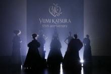 YUMI KATSURA 2020-21AW 東京コレクション 画像131/158