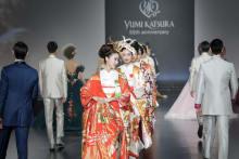 YUMI KATSURA 2020-21AW 東京コレクション 画像152/158