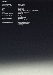 SHEK LEUNG 2022SS ロンドンコレクション 画像15/21