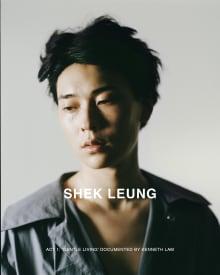 SHEK LEUNG 2022SS ロンドンコレクション 画像16/21