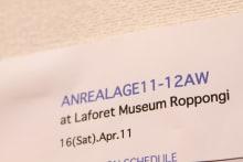 ANREALAGE 2011-12AWコレクション 画像61/123