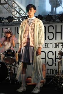 MIKIO SAKABE 2013SS 東京コレクション 画像11/35