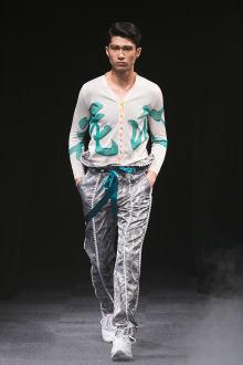 MIKIO SAKABE 2014-15AW 東京コレクション 画像6/60