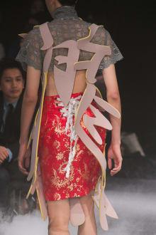 MIKIO SAKABE 2014-15AW 東京コレクション 画像45/60