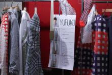 mintdesigns 2011-12AWコレクション 画像64/168
