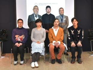 第4回 服飾デザイナー助成制度(上段左から)重松理、相澤陽介、竹田光広(下段左から)吉田 圭祐、竹島綾、藤田哲平、大野陽平