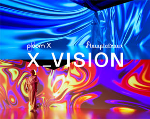 X_VISION inspired by Ploom X