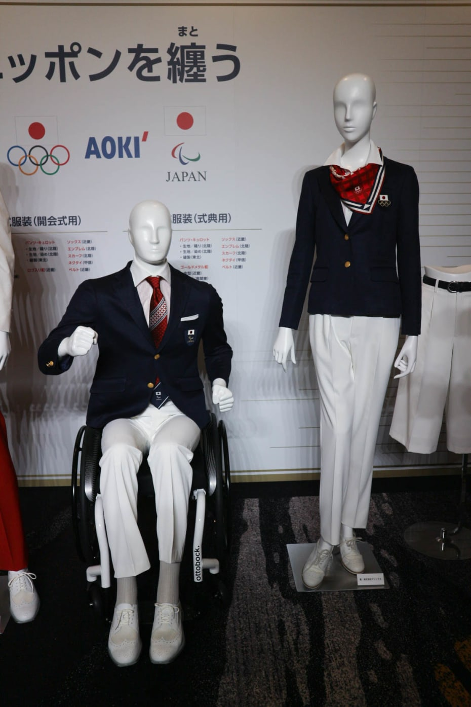東京五輪日本選手団AOKI製作の公式服装が披露、オリ・パラ同一デザインは初