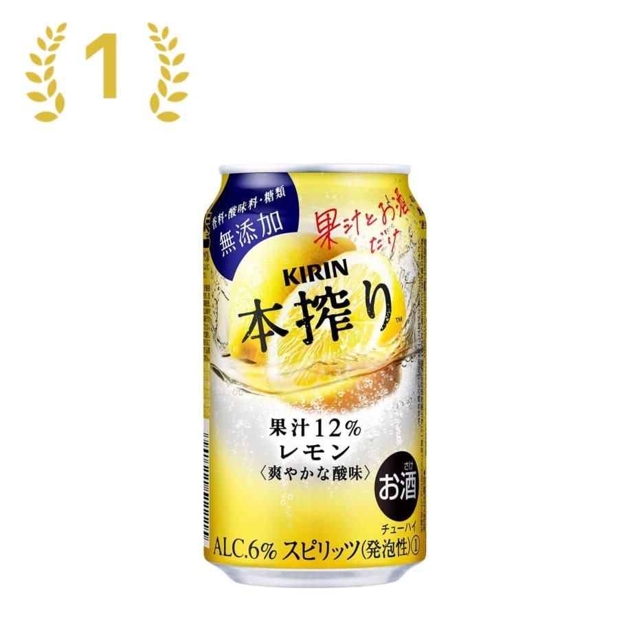 レモン 缶 チューハイ govotebot.rga.com: Kirin