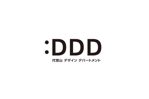 Daikanyama Design Department 2013 Image by カルチュア・コンビニエンス・クラブ