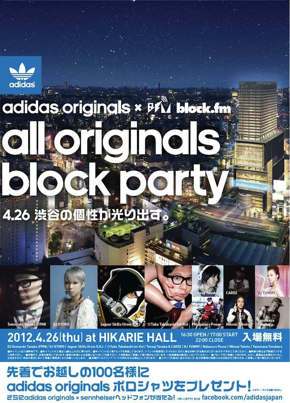 adidas Originals block party Image by adidas