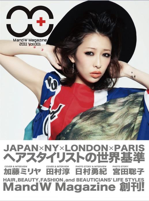 MandW Magazine2011 vol.001 Image by MandW