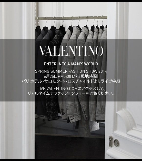 Image by VALENTINO