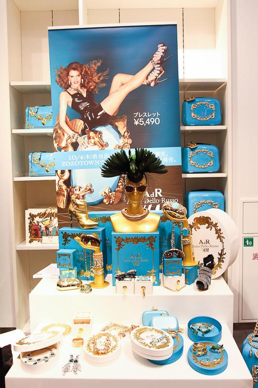 Anna Dello Russo at H&M Image by FASHIONSNAP