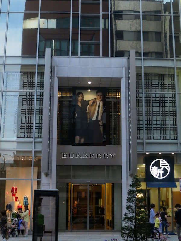 バーバリー 銀座店の外観 Image by FASHIONSNAP