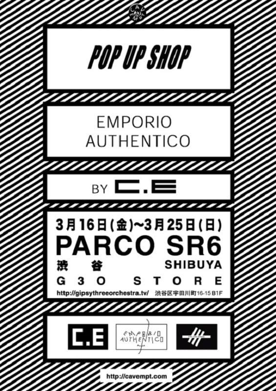 EMPORIO AUTHENTICO by C.E Image by GYPSY THREE ORCHESTRA