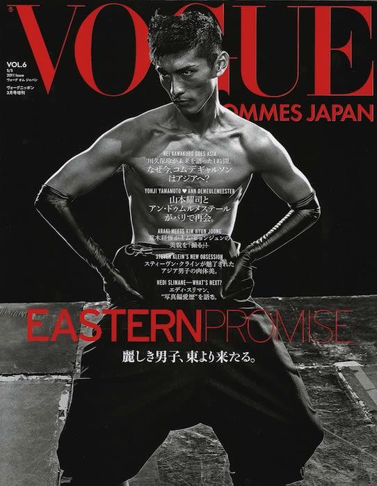VOGUE HOMMES JAPAN Image by DONNA MODELS