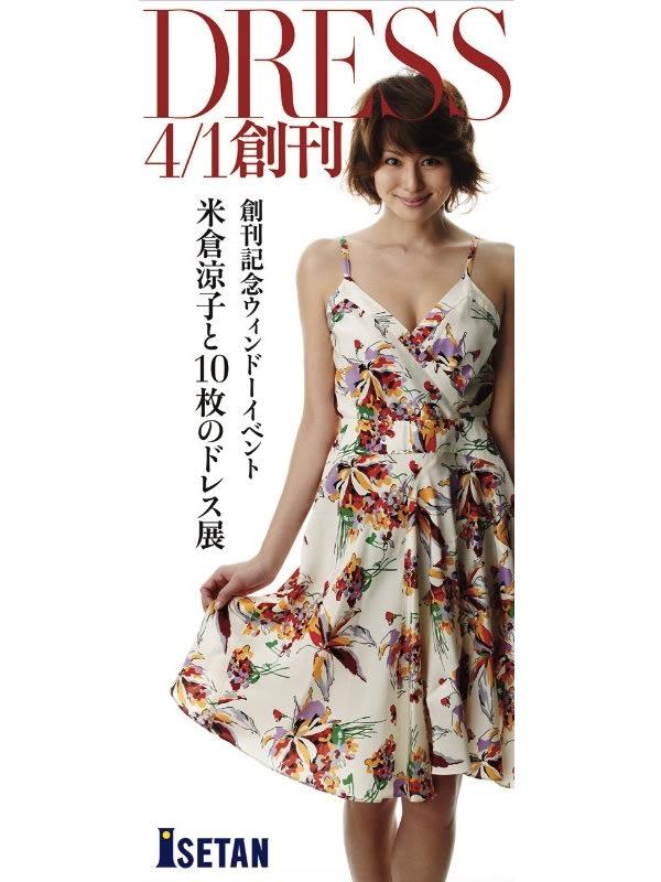 ビジュアル Image by DRESS
