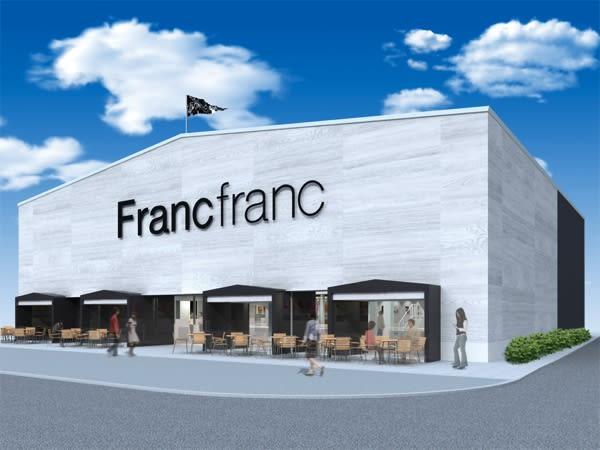 Francfranc Village 外観イメージ Image by BALS