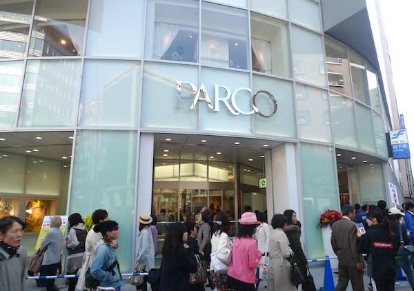 「福岡PARCO」外観 Image by FASHIONSNAP