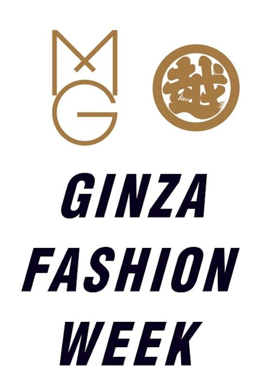 第3回「GINZA FASHION WEEK」開催 Image by 松屋銀座/銀座三越
