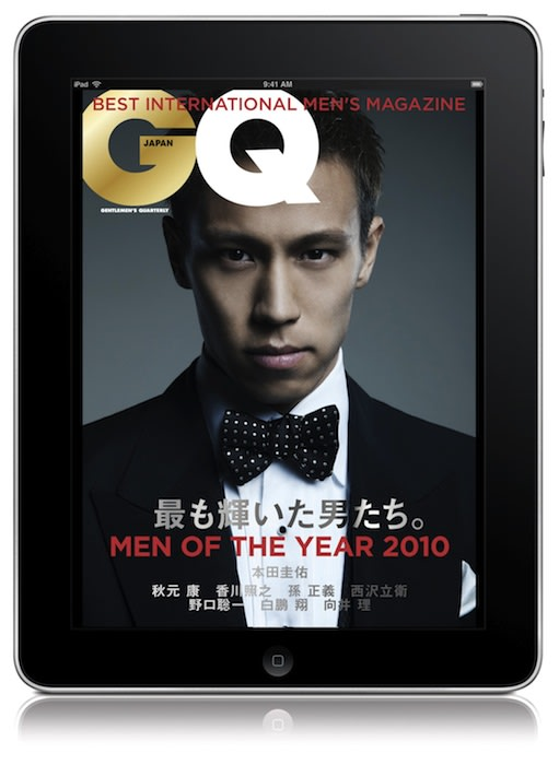 本田 圭佑(プロサッカー選手) Image by GQ JAPAN