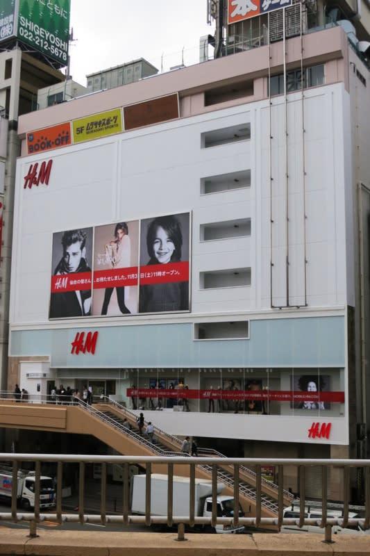 H&M 仙台さくら野店外観 Image by FASHIONSNAP