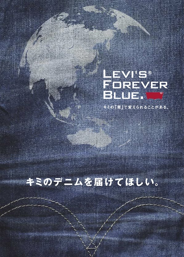 Levi's&#174 FOREVER BLUE Image by Levi's&#174