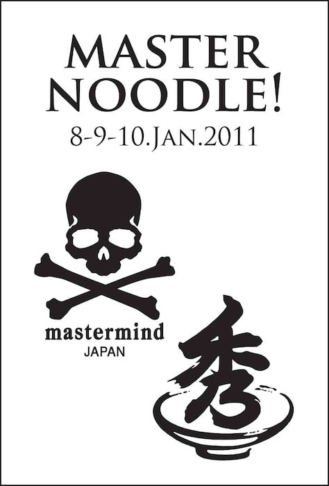 「MASTER NOODLE!」CARD DESIGN BY SHINGO TAKAHARA Image by THE CONTEMPORARY FIX