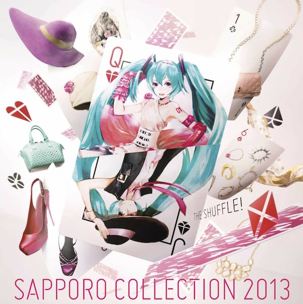 札幌コレクション 2013 ヴィジュアル Image by 札幌コレクション実行委員会