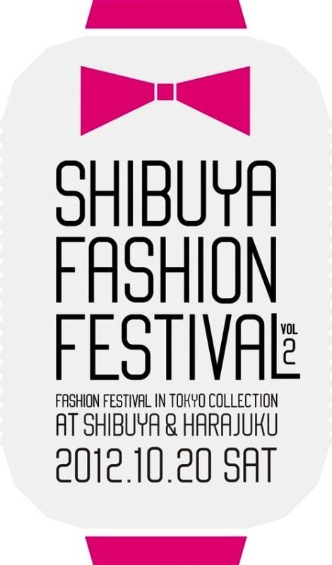 「SHIBUYA FASHION FESTIVAL vol.2」が開催決定 Image by SHIBUYA FASHION FESTIVAL実行委員会