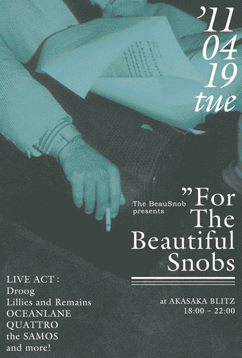 ~The BeauSnob Presents~【For The Beautiful Snobs】