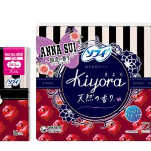 ユニ・チャームがANNA SUIとコラボ、ローズプリントの生理用ナプキン発売