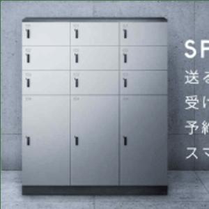 スマートコインロッカー「SPACER」を活用したD2Cブランドの試着・購入を検証