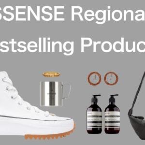 世界のファッション好きは何を買ってる?SSENSEの国別人気アイテムを徹底調査!【2021年3月編】