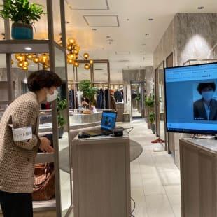 伊勢丹新宿店 オンライン接客