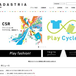 アダストリア 企業サイト