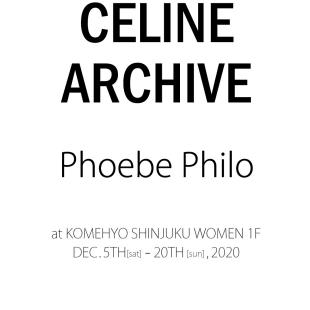 CÉLINE Phoebe Philo コメ兵