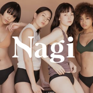 Nagi Biople by CosmeKitchen