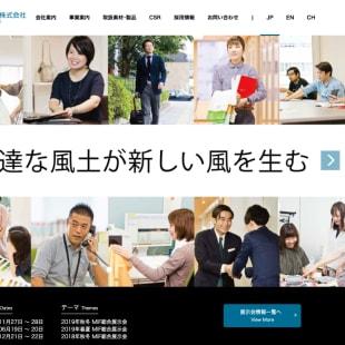三井物産アイ・ファッション 公式サイト