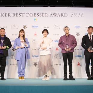 スニーカーベストドレッサー賞 2021