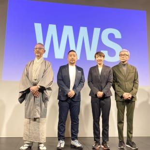WWS ワークウェアスーツ リブランディング