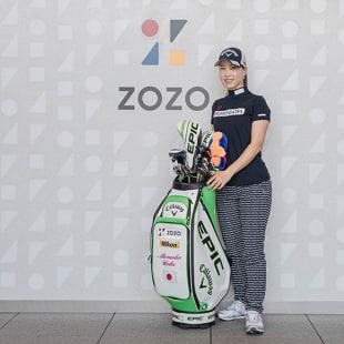上田桃子選手 ZOZO ゴルフ