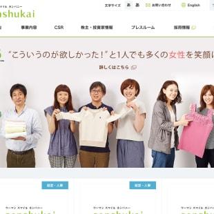 千趣会 公式サイト