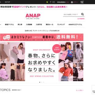 ANAP 公式オンラインショップ