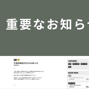 デイトナ・インターナショナル 鹿島研 佐々木聡