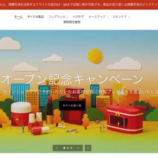 Shop-Okinawa.dfs.com
